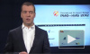 В Подмосковье подвели итоги развития Рунета