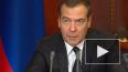 Медведев прокомментировал допинговый скандал
