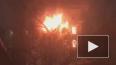 """В """"звездном доме"""" в центре Москвы в пожаре погибли ..."""