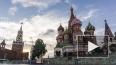МИД России отреагировал на высылку дипломатов из Болгари...