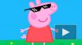 """""""Свинка Пеппа"""" записала дебютный альбом к своему 15-лети..."""