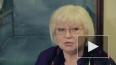 Светлана Крючкова: мой внук - уже не русский