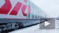 1 февраля первый двухэтажный поезд отправтися по маршрут...