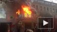 Самое пекло: появилось свежее видео с пожара на Петрогра...