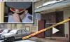 Малолетнего грабителя забили до смерти шваброй в отделе полиции