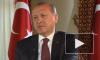 Турция направила военных в Ливию для поддержки ПНС