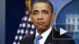 Визит Биньямина Нетаньяху в Вашингтон завершился недовол...