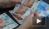 Наличные остаются самым распространенным способом оплаты в России