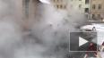 Очевидцы: на Тамбовской прорвало трубу