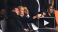 Обама и Кэмерон всласть повеселились на похоронах ...