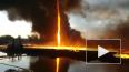 Жители Великобритании наблюдали огненный смерч