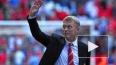 Манчестер Юнайтед подтвердил отставку Мойеса