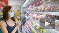 Минпромторг разрешил магазинам не обслуживать покупателей ...