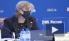 ВЦИОМ опубликовал данные о поддержке россиян поправок в Конституцию