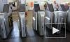 Петербургское метро оборудуют рентген-аппаратами