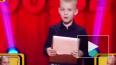 Пятилетний Тимофей выиграл 120 тысяч рублей за шутку ...