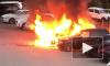 Видео: на Бассейной вспыхнули два автомобиля
