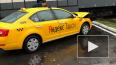 "В Балашихе ""Яндекс.Такси"" протаранило электропоезд"