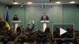 Новый глава офиса президента Украины займется конфликтом ...