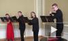 Петербургский Дом музыки представил XIII концертный сезон