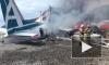 По факту крушения Ан-42 в Бурятии возбуждено уголовное дело