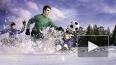 Чемпионат России возобновится 8 марта