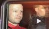 Норвегия попросила у Белоруссии помощи по делу Брейвика