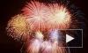 Новогодний фейерверк: чтобы не было мучительно больно