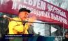 Блогеры о митинге в Петербурге: хороший, в общем, получился день!