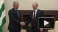 Россия подписала соглашение о финансировании расходов ...