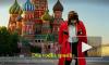 """Иностранный взгляд на Россию: Том Уэс записал клип """"Dva vodka spasiba"""""""
