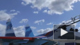 Япония обвинила Россию в нарушении воздушного пространст...
