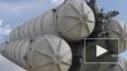Турция приступила к тестированию радаров от С-400