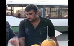 Кавказцы не хотели расставаться с арбузами: полиция прикрыла нелегальную торговлю