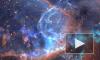 Ученые зафиксировали самый мощный взрыв во Вселенной со времён Большого