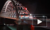 Проезд первого пассажирского поезда из Санкт-Петербурга по Крымскому мосту показали на видео
