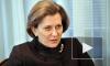 В России остановлен рост распространения коронавируса