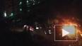 В Петербурге подожгли автостоянку с машинами кавказцев