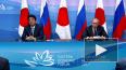 ВЭФ 2017, последние новости: переговоры Путина с премьер...