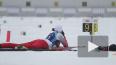 Биатлонист Устюгов сравнил свою дисквалификацию с ...