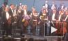 Оркестр Мариинского театра выступил с благотворительным концертом в Кемерове