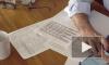 ЦИК распределил бюджет на голосования по конституционным поправкам