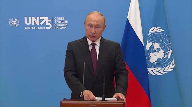 Путин заявил, что ООН должна адаптироваться к современным реалиям