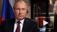 Путин уверен, что Касперский в своей сфере ничем не хуже...