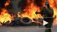 Новости Украины 10.06.2014: ночью продолжали бомбить ...