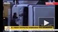 Греческие СМИ сообщают о смертельном ДТП с россиянами