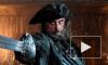 """В 6 сезоне """"Игры престолов"""" появится звезда """"Пиратов Карибского моря"""""""