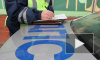 В Москве нетрезвый водитель сбил полицейского и протащил его за своим автомобилем