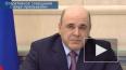 Кадыров ответил Мишустину на требование открыть админист...