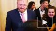 """""""Достойно"""": Милонов поделился мнением о выборах в ..."""